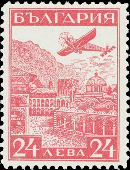Bulgaria_1932_Airmail_24ct_Genuine