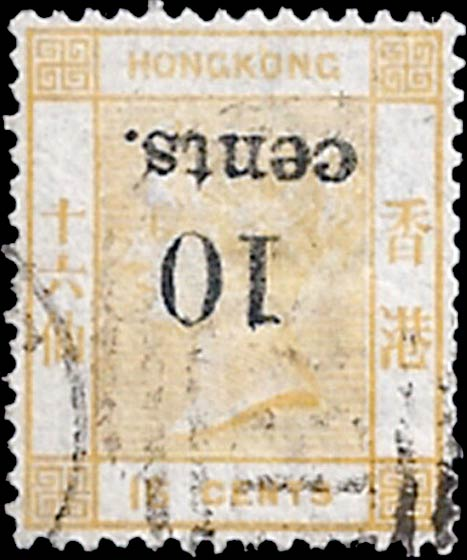 Hong_Kong_1880_SG26a_QV_10cents_Overprint_Forgery