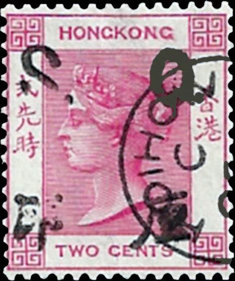 Hong_Kong_1891_QV_S.O._OVERPRINT_HOIHOW_Postmark_Forgery