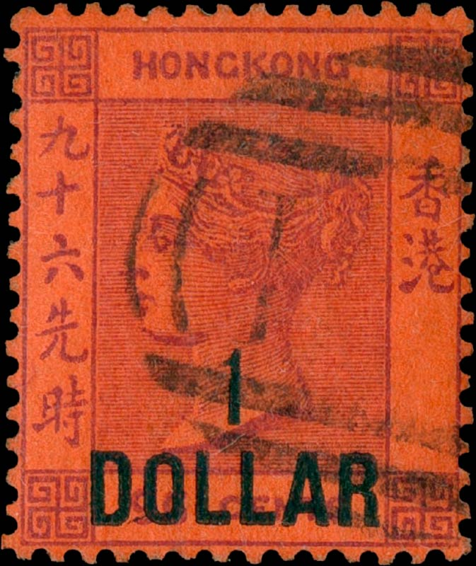 Hong_Kong_1891_SG50-I_QV_1dollar_Overprint_Genuine