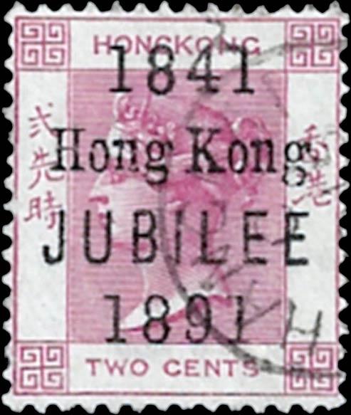 Hong_Kong_1891_SG51_QV_Jubilee_Overprint_Forgery