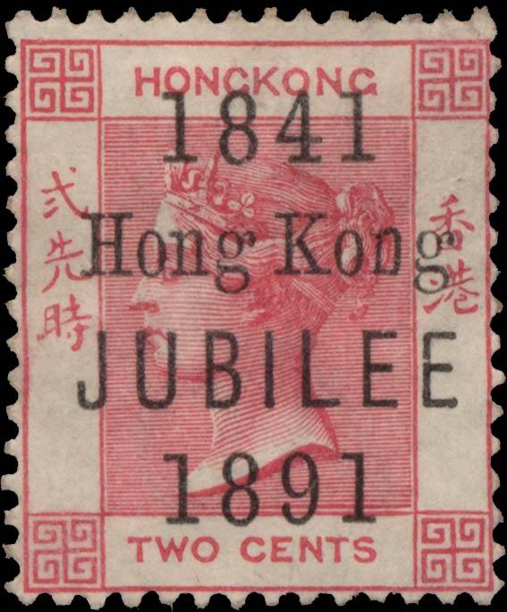 Hong_Kong_1891_SG51_QV_Jubilee_Overprint_Genuine