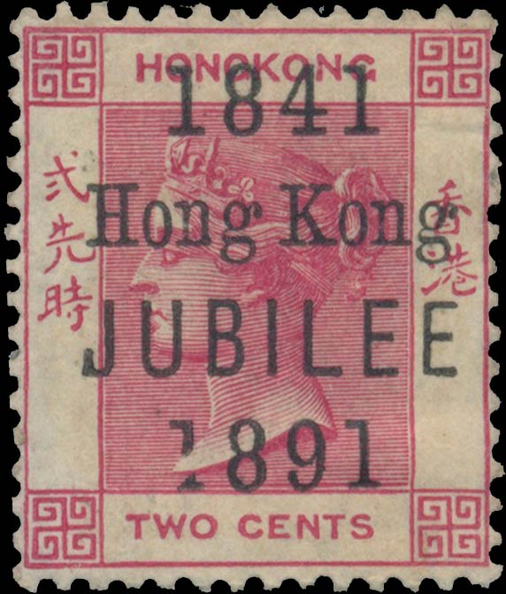 Hong_Kong_1891_SG51c_QV_Jubilee_Broken-1_Overprint_Genuine