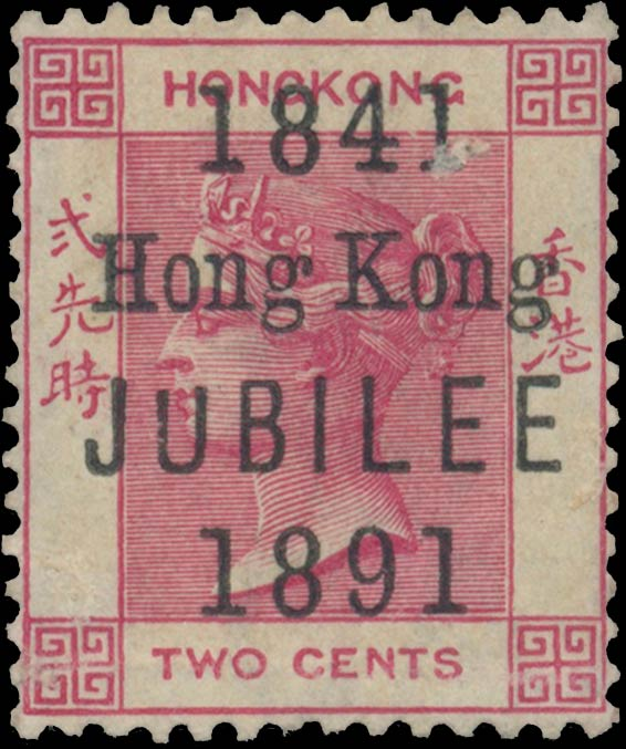 Hong_Kong_1891_SG51b_QV_Jubilee_Small-U_Overprint_Genuine