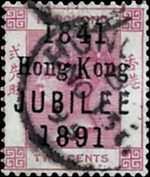 Hong_Kong_1891_SG51d_QV_Jubilee_Tall-K_Overprint_Forgery