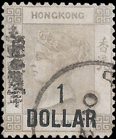 Hong_Kong_1898_QV_1dollar_Overprint_Forgery3