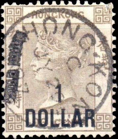 hong_kong_1898_qv_1dollar_overprint_forgery4