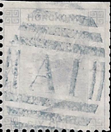 Hong_Kong_Amoy-A1_Postmark_Forgery3
