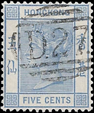 Hong_Kong_Amoy-D27_Postmark_Forgery