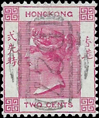 Hong_Kong_Amoy-D27_Postmark_Forgery2