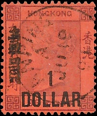 Hong_Kong_Anping-Taiwan_Postmark_Forgery