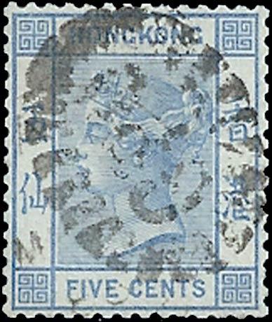 Hong_Kong_Australian_PAQUEBOT_Postmark_Forgery2