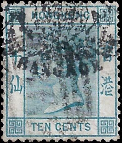Hong_Kong_BRITISH-CONSULATE-BANGKOK_Postmark_Forgery