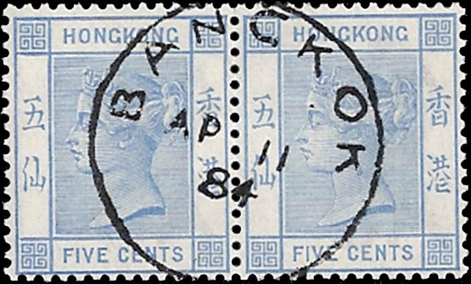 Hong_Kong_Bangkok_Postmark_Forgery
