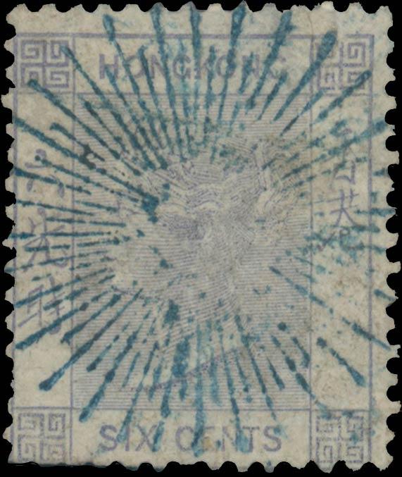 Hong_Kong_Blue_Sunburst_Postmark_Genuine