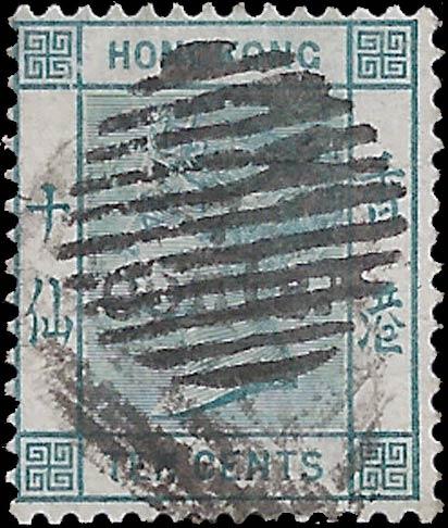 Hong_Kong_CIRCULAR-GRID-OF-LINES-SHIP_Postmark_Forgery