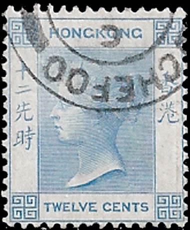 Hong_Kong_Chefoo_Postmark_Forgery1