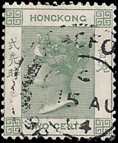 Hong_Kong_Chefoo_Postmark_Forgery2
