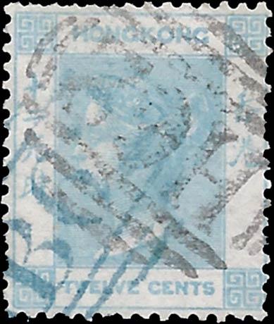 Hong_Kong_H62_Postmark_Forgery