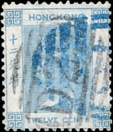 Hong_Kong_HANKOW_D29-S1_Forged_Postmark
