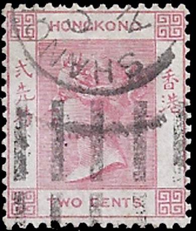 Hong_Kong_IMPERIAL-POST-PA-KUA_Postmark_Forgery1