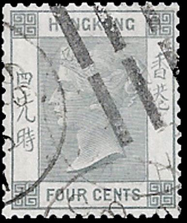 Hong_Kong_IMPERIAL-POST-PA-KUA_Postmark_Forgery2