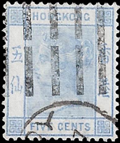 Hong_Kong_IMPERIAL-POST-PA-KUA_Postmark_Forgery3