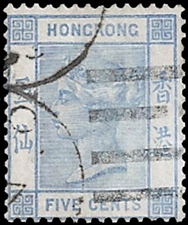 Hong_Kong_IMPERIAL-POST-PA-KUA_Postmark_Forgery4