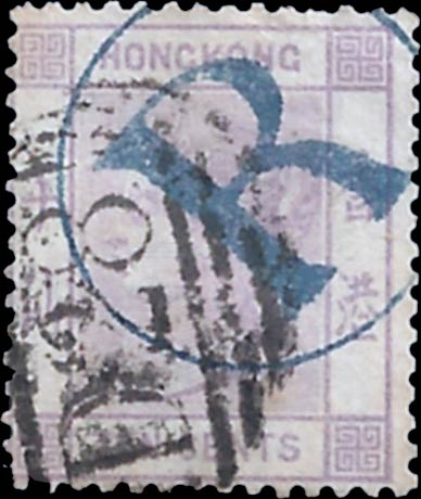 Hong_Kong_KIUNGCHOW-D28_Cirle-R_Postmark_Forgery