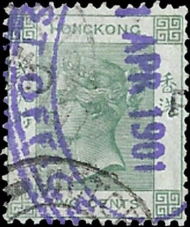 Hong_Kong_LIU-KUNG-TAU_Postmark_Forgery1