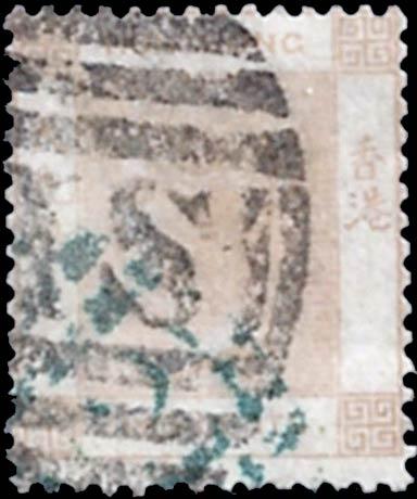 Hong_Kong_Nagasaki_Postmark_Forgery2