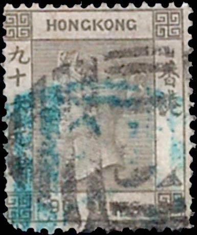 Hong_Kong_Nagasaki_Postmark_Forgery3