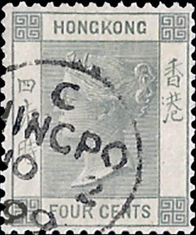 Hong_Kong_Ningpo-STRAIGHT-LINE_Postmark_Forgery
