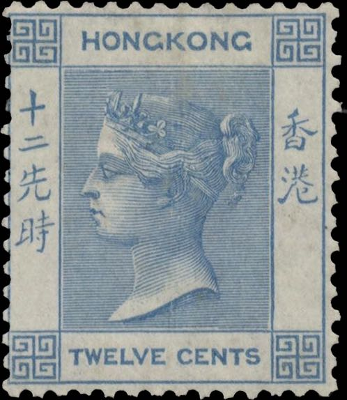 hong_kong_qv_12c_genuine