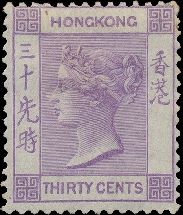 hong_kong_qv_30c_genuine