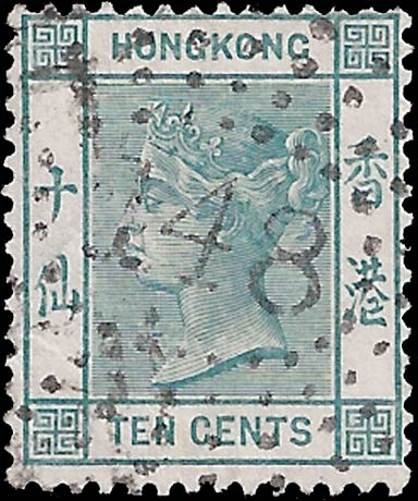 Hong_Kong_Queensland-148_Forged_Postmark