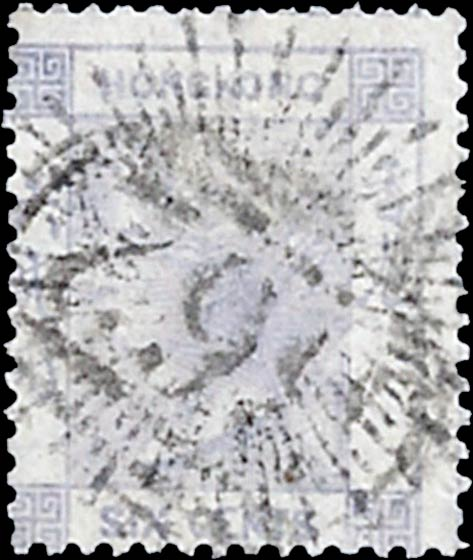 Hong_Kong_Shanghai_Sunburst_Postmark_Forgery2