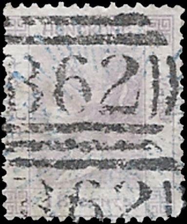 Hong_Kong_Shanghai_Sunburst_Postmark_Forgery3