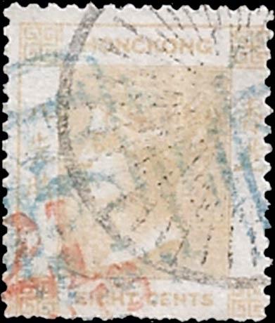 Hong_Kong_Shanghai_Sunburst_Postmark_Forgery4