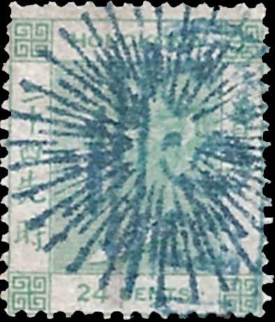 Hong_Kong_Shanghai_Sunburst_Postmark_Forgery5