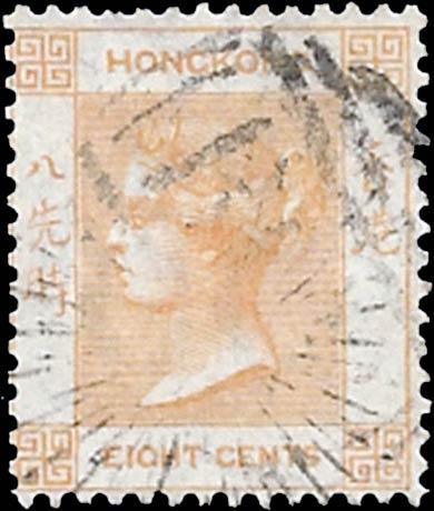 Hong_Kong_Shanghai_Sunburst_Postmark_Forgery7