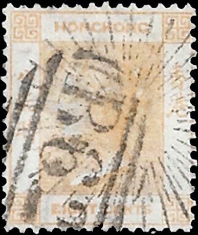 Hong_Kong_Shanghai_Sunburst_Postmark_Forgery8