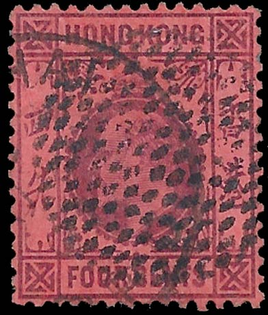 Hong_Kong_Siam_Mail_Steamer_Forged_Postmark3