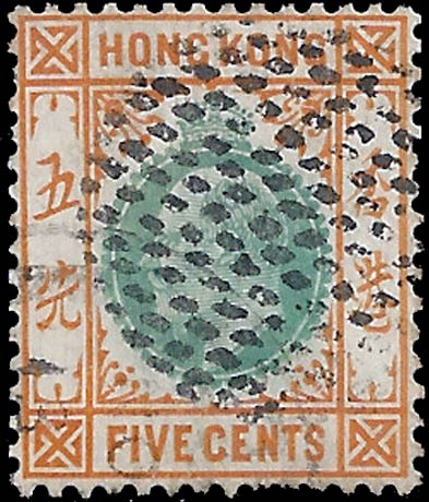 Hong_Kong_Siam_Mail_Steamer_Forged_Postmark4