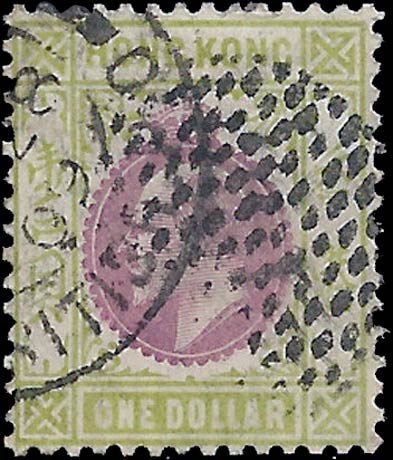 Hong_Kong_Siam_Mail_Steamer_Forged_Postmark5