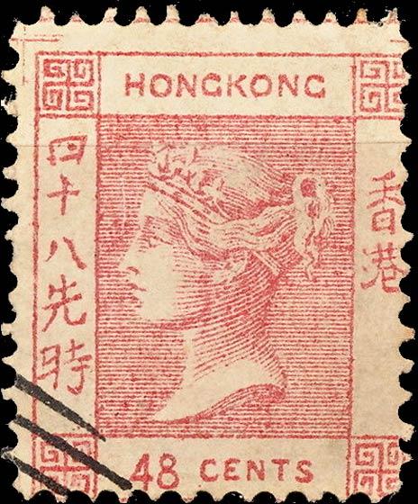 Hong_Kong_Victoria_48c_Spiro_Forgery