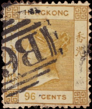 hong_kong_victoria_96c_oneglia_forgery