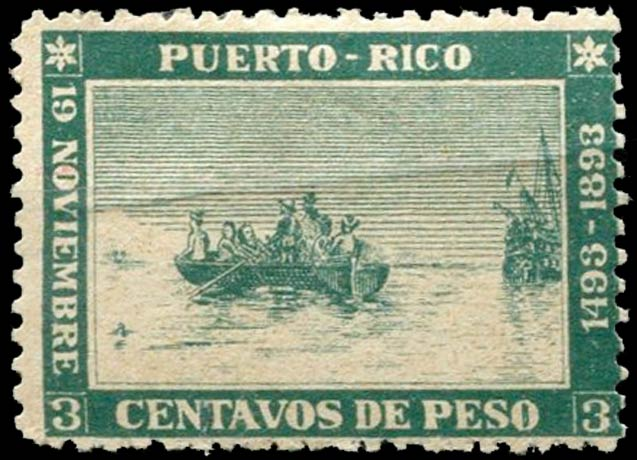 Puerto_Rico_1893_Landing-of-Colombus_3c_Forgery