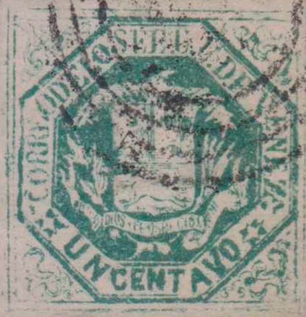 Venezuela_1865_Coat-of-Arms_Un_Centavo_Forgery