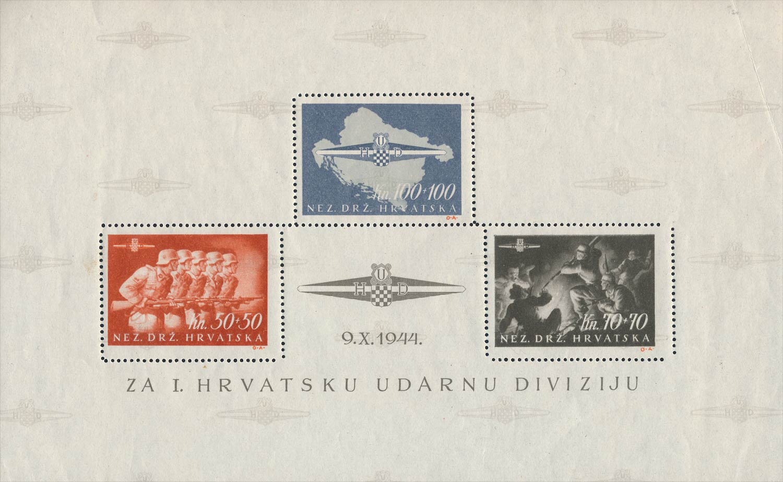 Croatia_Stormdivision_Genuine